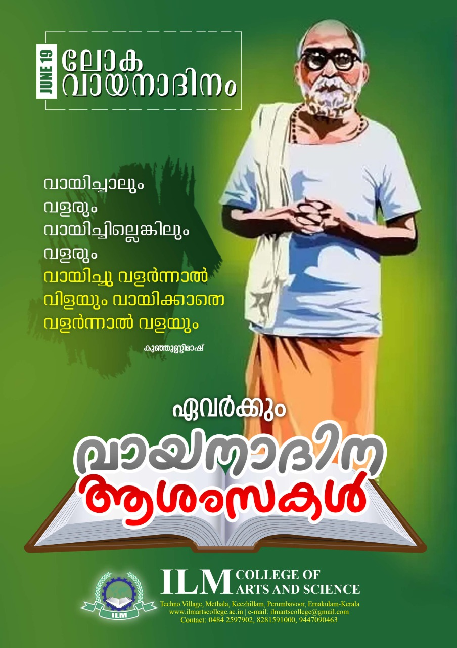 In Kerala, we consider June 19th as Reading Day in view of the death of P.N. Panicker,Father of Library Movement in Kerala