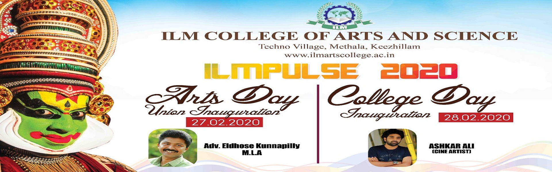 ilm arts college